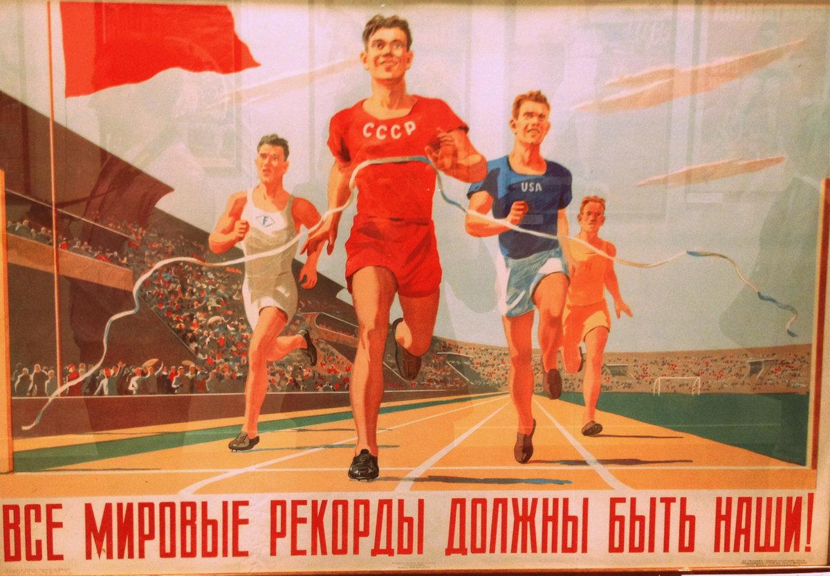 Спорт – альтернатива недовоспитанию