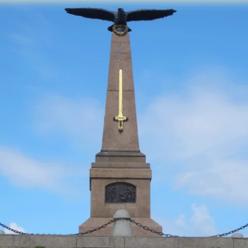 Официальный сайт Региональной общественной организации «Бородино–2012–2045»