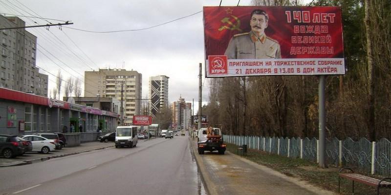 В Воронеже развешивают биллборды с изображением Иосифа Сталина