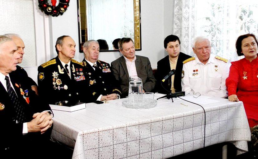 12 января 2020 состоялось заседание Правления Региональной общественной организации «БОРОДИНО 2045»