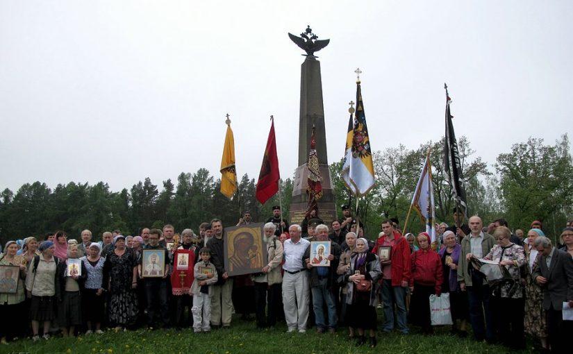 Вперед к победе социализма и коммунизма! С Верой в Россию!