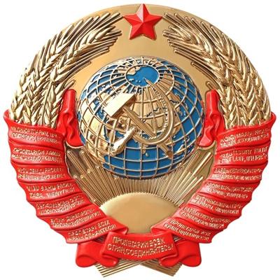 Обращение Генерального секретаря ЦК КПСС