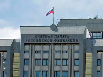 Председатель Счётной палаты РФ: ежегодно из бюджета России воруют около 3 млрд рублей