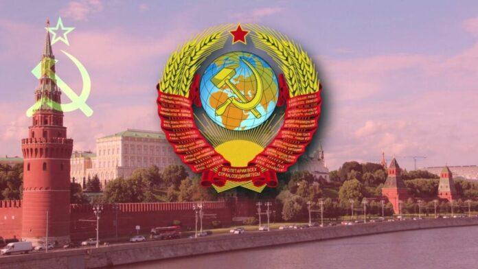 СССР – самое справедливое государство в истории человечества!