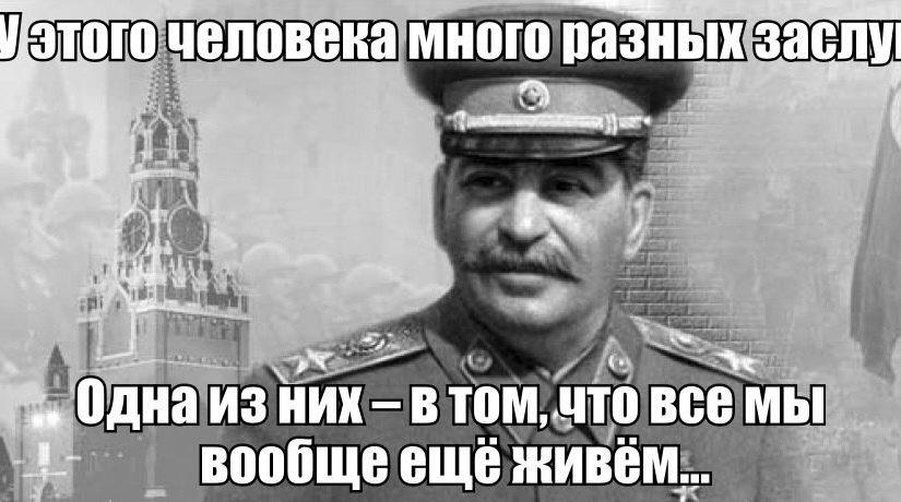 5 марта 2020 представители РОО «БОРОДИНО 2045» во главе с Геннадием Павловичем Сальниковым, возложили цветы и приняли участие в памятном мероприятии у Кремлёвской стены