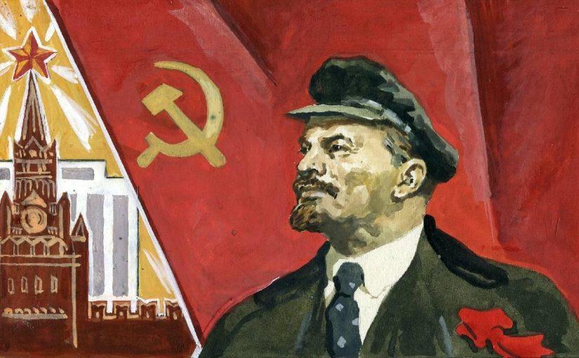 Ленин – мечтатель, изменивший мир