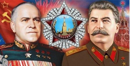 Георгий Жуков об Иосифе Сталине: «Он полностью соответствовал роли Верховного Главнокомандующего…»