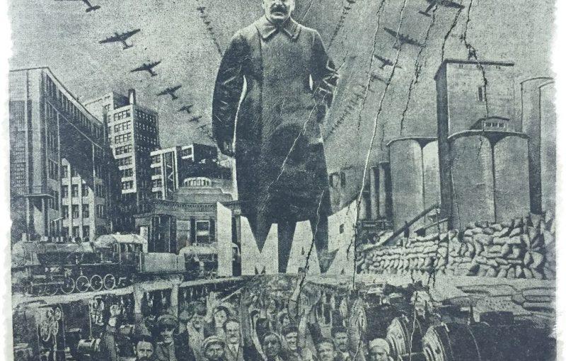 Как отмечали Первомай в 1936 и 1937 годах: архивные фото и плакаты