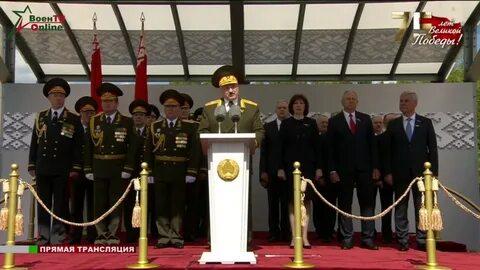 Военный парад в Минске 9 мая 2020 года