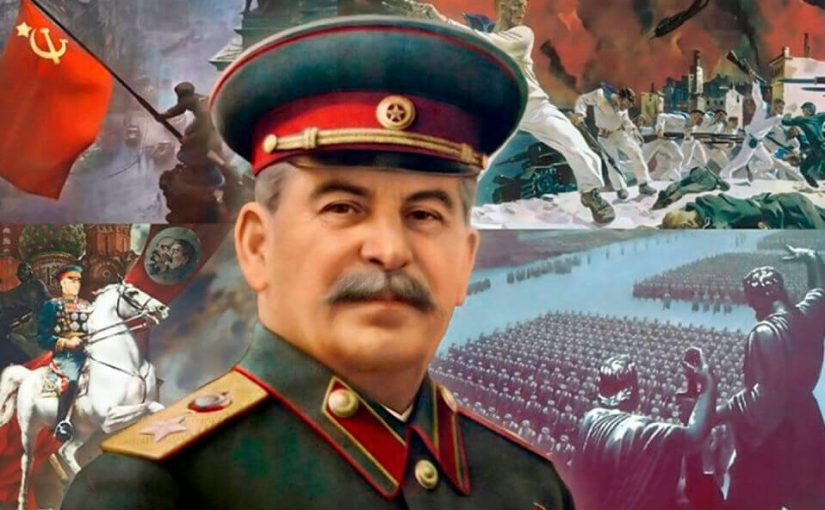Сталин. Ещё раз Сталин