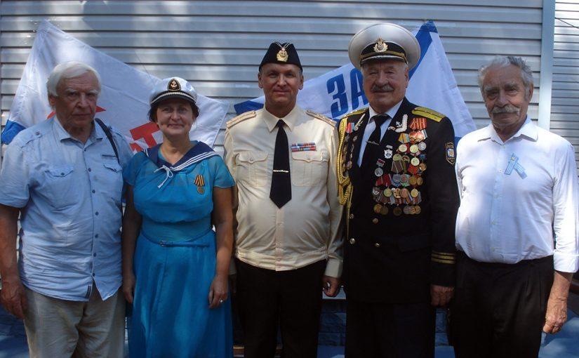"""""""БОРОДИНО 2045"""" всегда отмечает День Военно-Морского Флота!"""