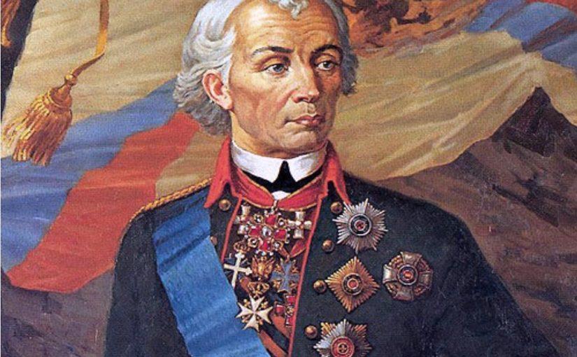 Каждую победу Суворова можно и должно назвать чудом!