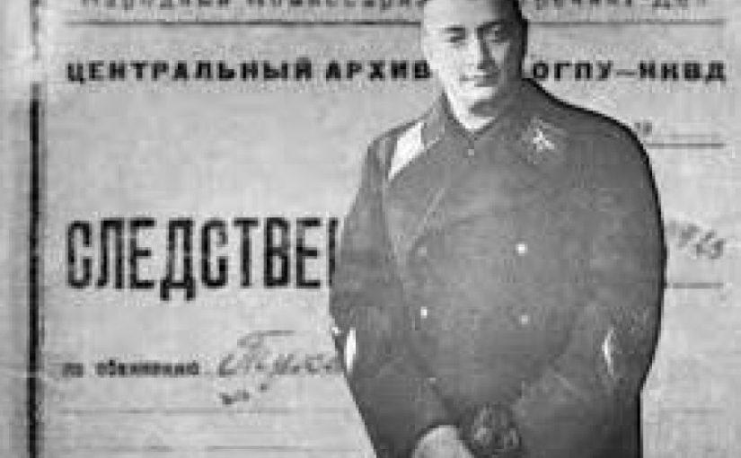 Заговор 1937. Как Тухачевский планировал «убрать» Сталина?