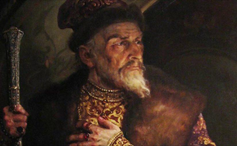 Иван Грозный – святой великомученик. Об этом свидетельствуют документы XVII века