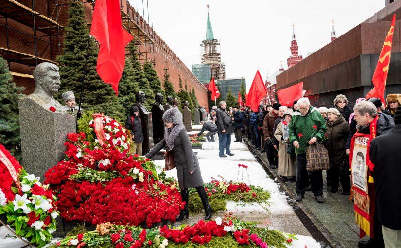В день рождения Сталина у кремлёвских стен