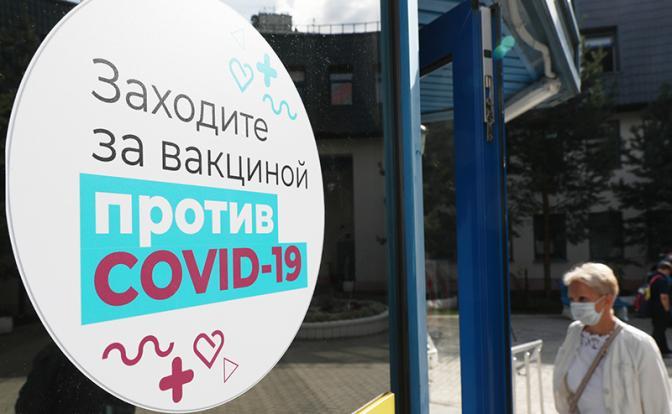 """Дмитрий Родионов. """"Страшнее коронавируса: Россияне не верят в вакцину и не верят власти"""""""