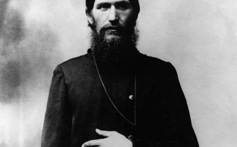 Старец Григорий Распутин