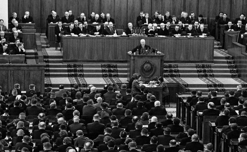 Никита Хрущёв – неравный бой с тенью Сталина или потеря лица