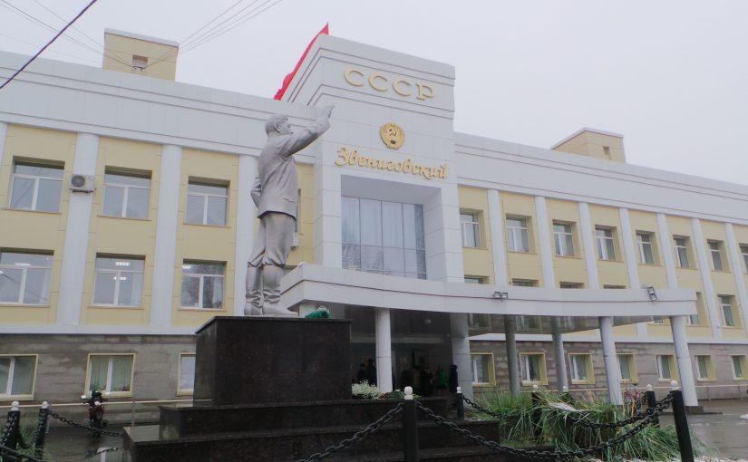 Агрокомплекс под красным флагом: как развить соцхозяйство в современной России