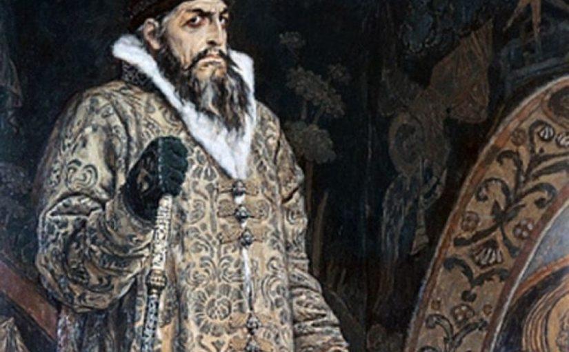 Царь Иван Грозный не был убийцей