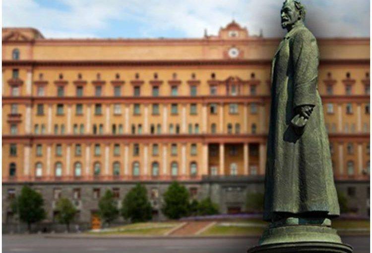 Возвращение Дзержинского на Лубянку как пример исторической справедливости
