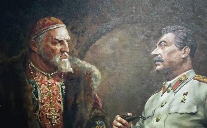 Иван Грозный и Иосиф Сталин: за что убили царя и генсека?