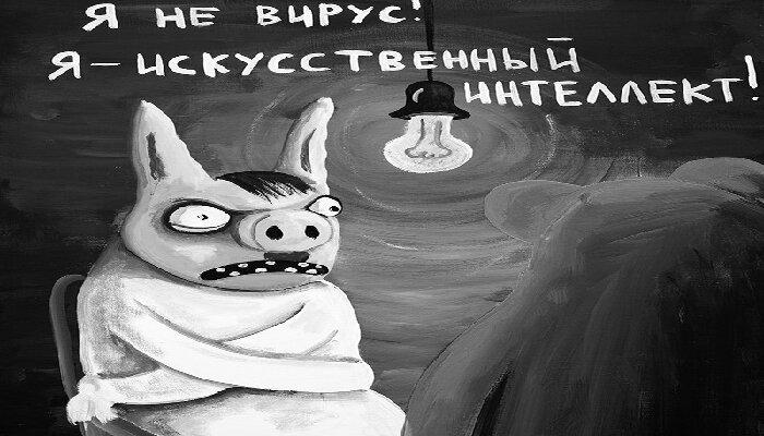 Наместник Соловецкого монастыря: Сейчас уже начато сатанинское покушение на образ Божий в человеке в планетарном масштабе