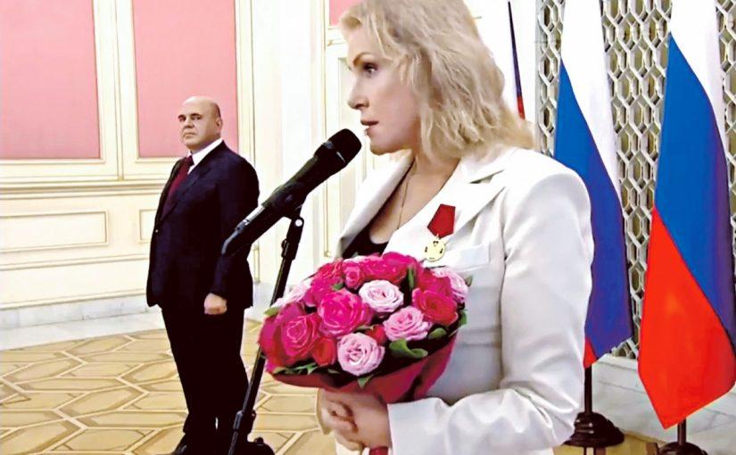 """Мария Шукшина – на вручении медали: """"Идёт духовная диверсия по расчеловечиванию"""""""
